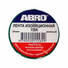 Изолента зелёная ABRO (19 мм х 9,1 м) ЕТ-912-GR #