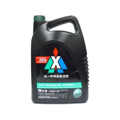 Акция  Антифриз ТС  X-FREEZE  GREEN   5л (зеленый)   /4