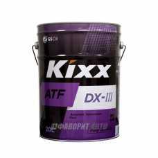KIXX  ATF DX III 20 л синт #