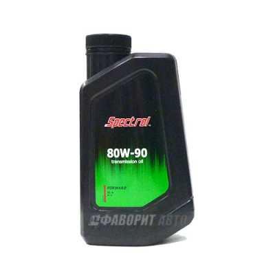 СПЕКТРОЛ ФОРВАРД масло мин. 80W90 GL-4 1л арт. 9547 #
